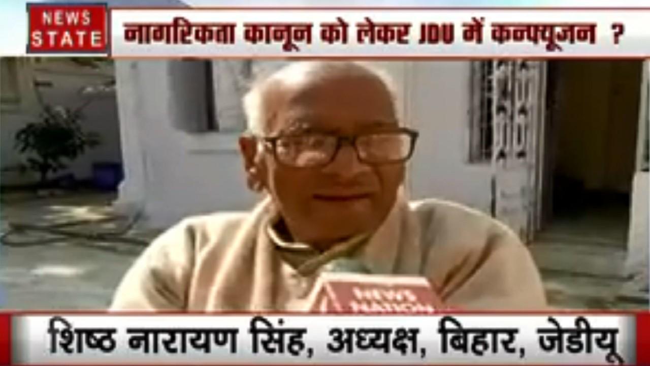 Bihar: नीतीश कुमार के बयान के बाद JDU के बागी नेताओं में मची खलबली!