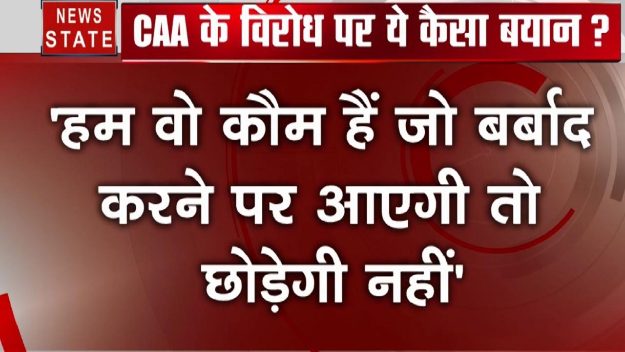 Uttar pradesh: AMU के पूर्व छात्र संघ अध्यक्ष का विवादित बयान, सीएम योगी पर साधा निशाना