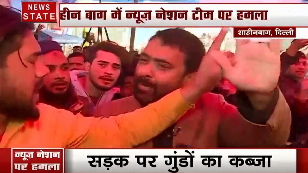 CAA Protest: देखिए कैसे हुआ कवरेज के दौरान न्यूज नेशन के पत्रकार दीपक चौरसिया पर हमला