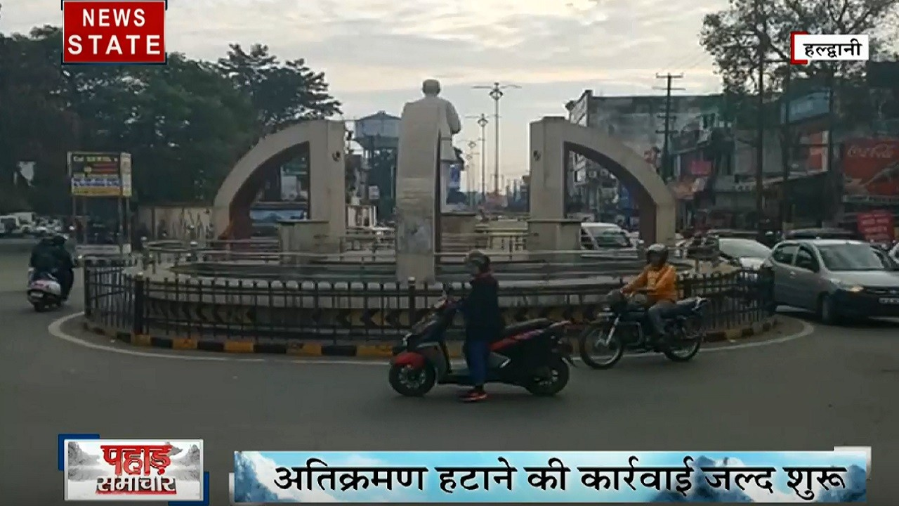 Uttar Pradesh: ट्रैफिक जाम को देखते हुए जल्द शुरू होगी अतिक्रमण हटाने की कार्यवाही