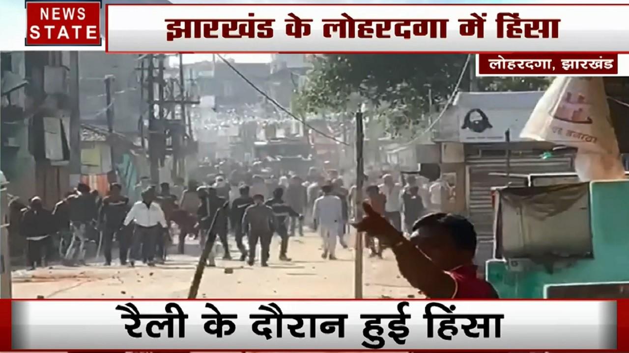 CAA Protest: झारखंड- CAA  के विरोध में फूंक दिया पूरा शहर, देखें वीडियो