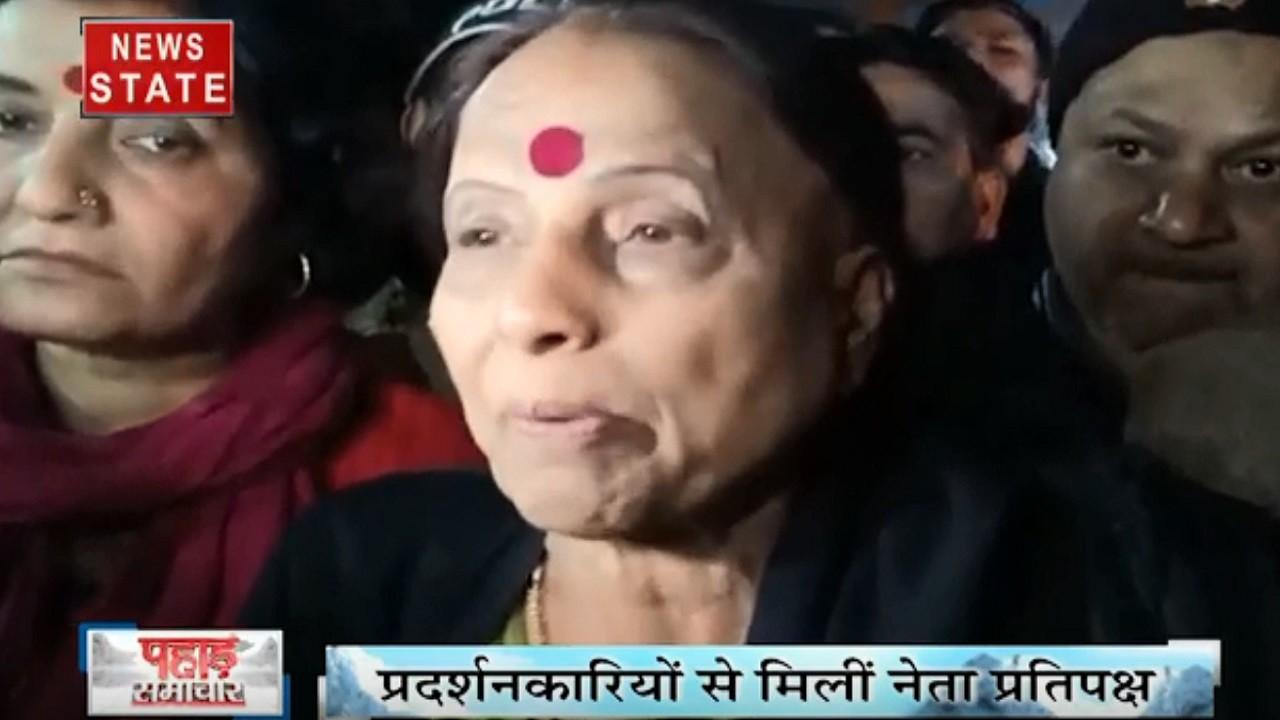 Uttarakhand: CAA और NRC का विरोध जारी, नेता प्रतिपक्ष ने दिया समर्थन