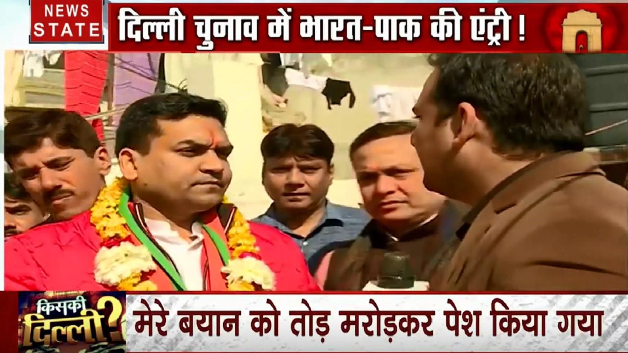 Delhi Assembly Election: अपने शब्दों पर पड़ा रहूंगा- कपिल मिश्रा