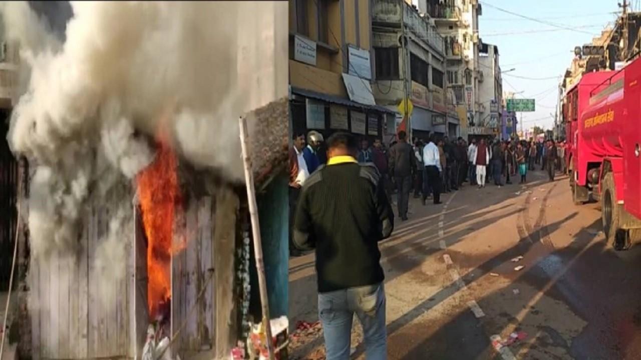 Lakh take ki bat 2: लोहारदगा में सीएए के विरोध प्रदर्शन में हिंसा के बाद लगा कर्फ्यू