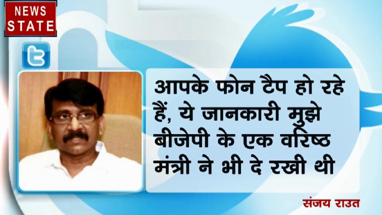 Maharashtra: संजय राउत ने किया अनिल देशमुख के बयान का समर्थन