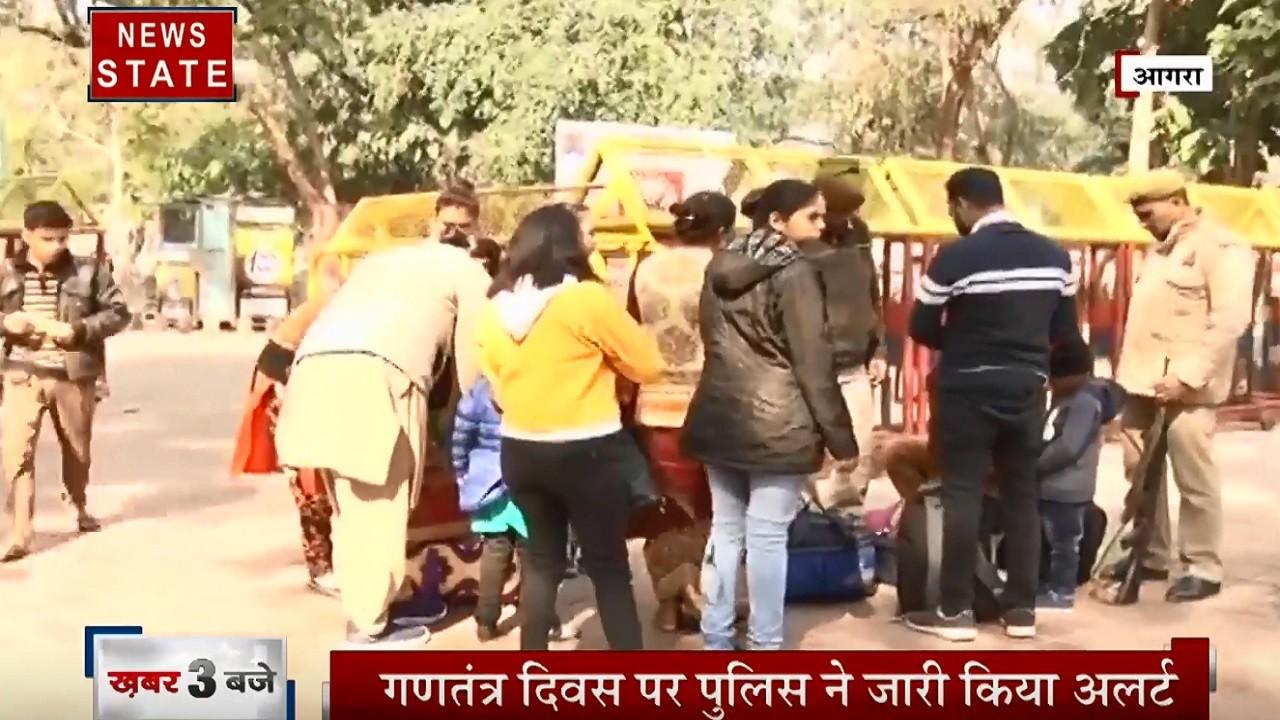 Uttar Pradesh:  गणतंत्र दिवस के मौके पर आगरा में अलर्ट पर
