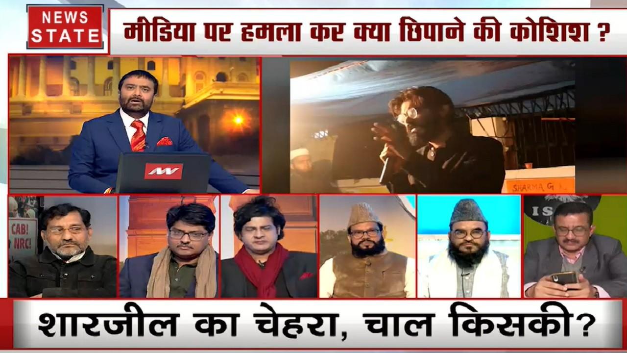 Khoj Khabar : संविधान का नाम, कानून तोड़ने का काम? शरजील का चेहरा, चाल किसकी?