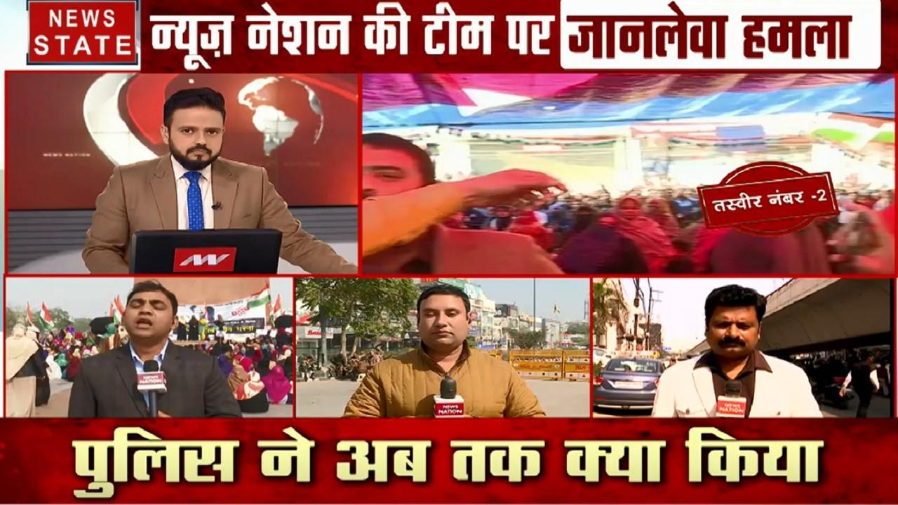 CAA Protest: देखिए लखनऊ, दिल्ली और बिहार में प्रदर्शनकारियों के क्यों डरी पुलिस