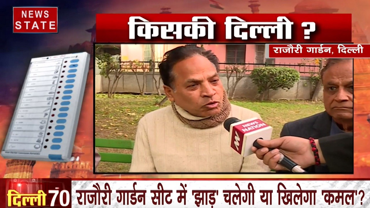दिल्ली 70: राजौरी गार्डन विधानसभा सीट में चलेगी 'झाड़ू' या खिलेगा 'कमल', देखें दिल्ली चुनाव पर खास पेशकश