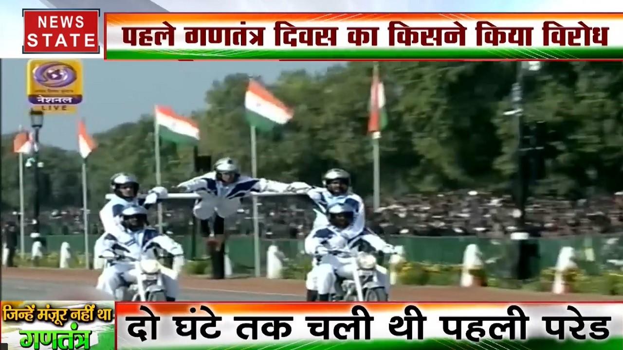 Republic Day 2020 Special: हिंदुस्तान के पहले गणतंत्र दिवस की कहानी, जिन्होनें 7 दशक पहले उठाई थी विरोध की आवाज
