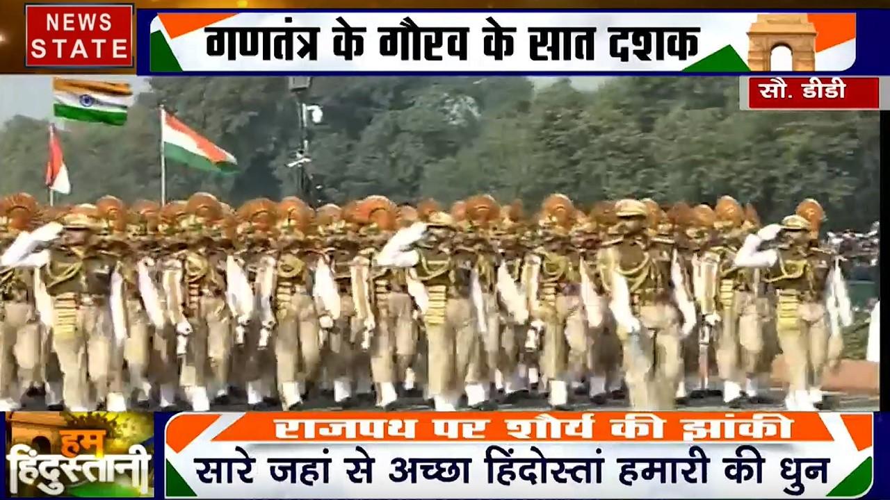 Republic Day 2020: राजपथ पर शौर्य की झांकी, CRPF के 148 जवानों का मार्चिंग दस्ता ने दिखाया सैन्य कौशल