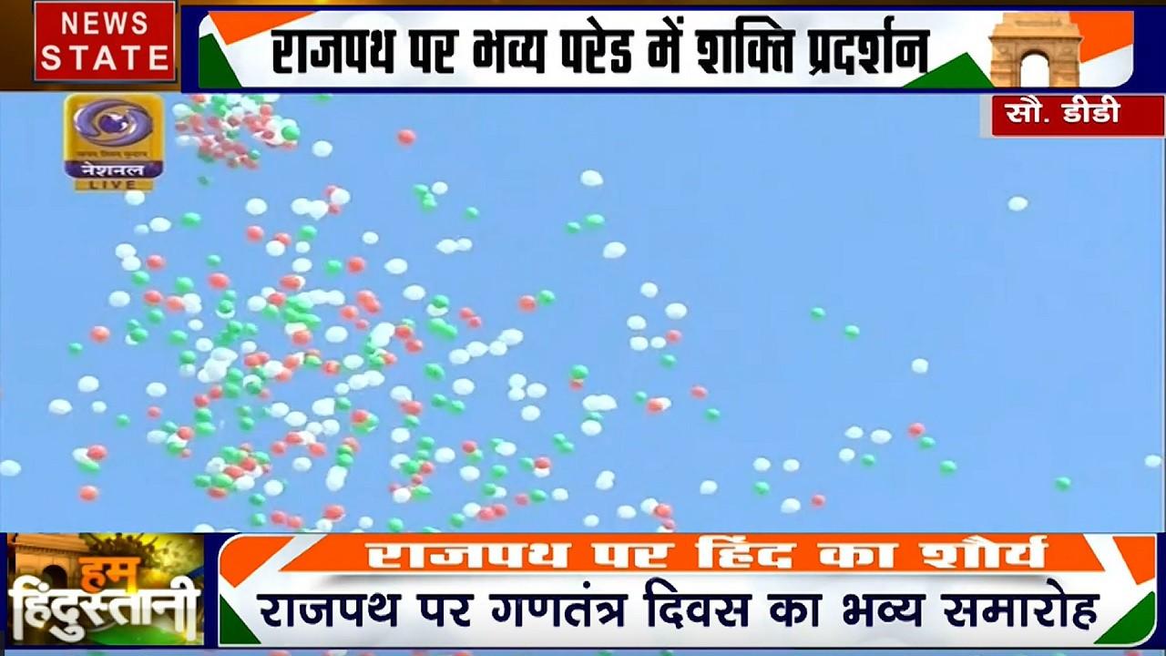 Republic Day 2020: राजपथ पर गणतंत्र दिवस का भव्य समारोह, तीन रंगों के गुब्बारों से छाया आसमान