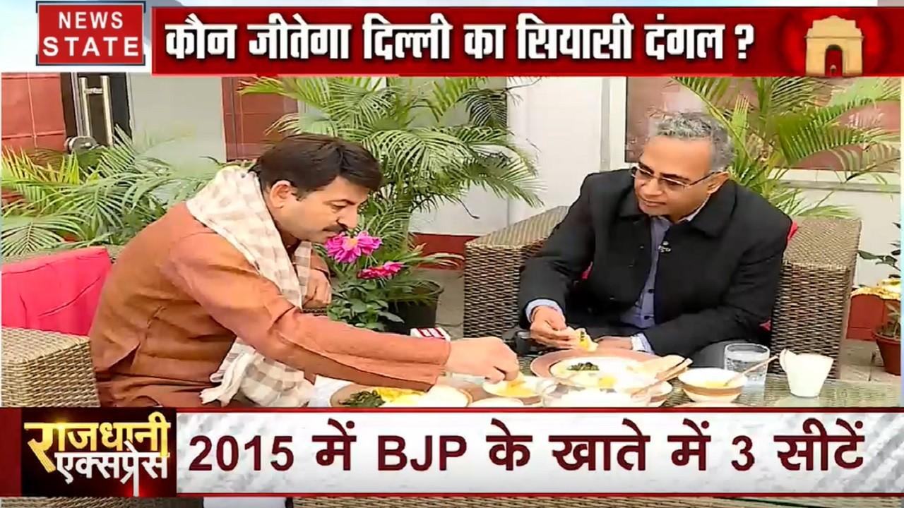 BJP दिल्ली प्रदेश अध्यक्ष मनोज तिवारी के साथ Exclusive Interview, देखें दिल्ली में 70 सीटों का सियासी महासमर