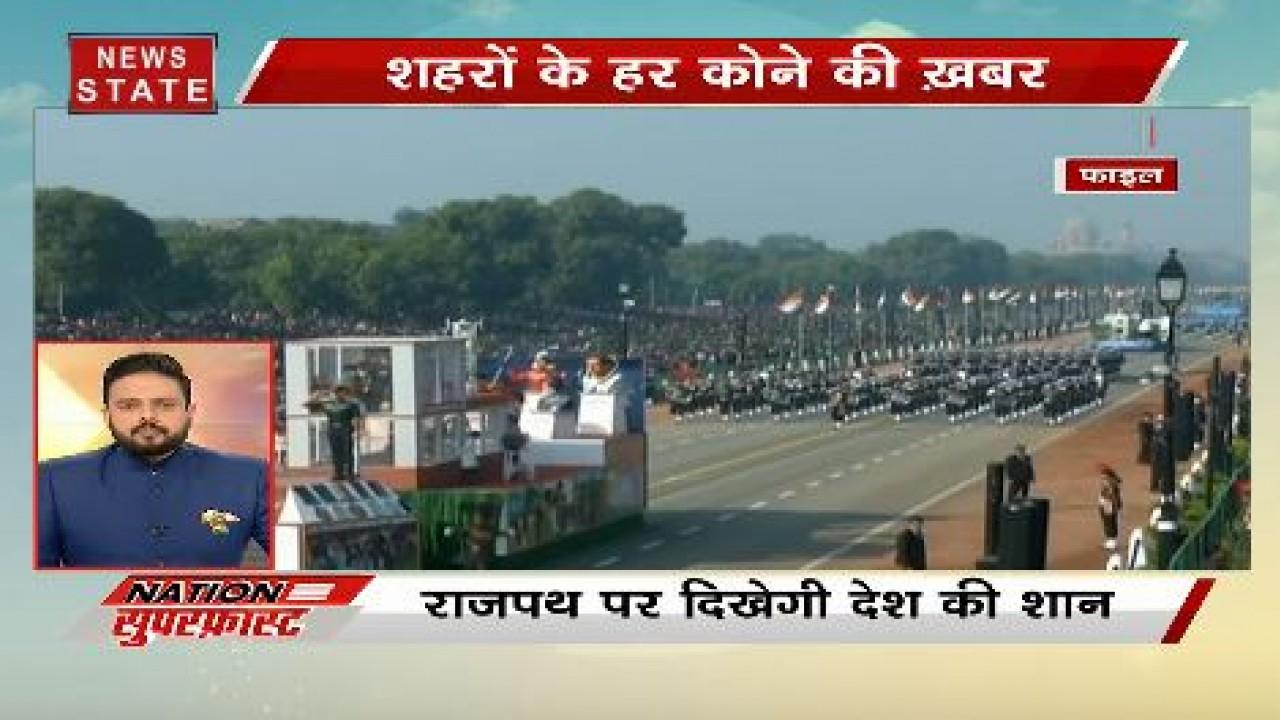 पूरे देश में 71वें गणतंत्र की धूम, राजधानी दिल्ली में हाई अलर्ट