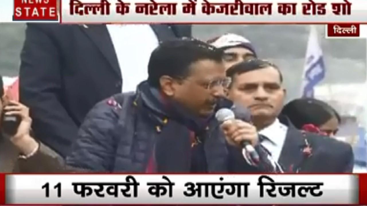 दिल्ली के दंगल में CM केजरीवाल का प्रचार, नरेला में पार्टी उम्मीदवार के लिए मांगे लोगों से वोट