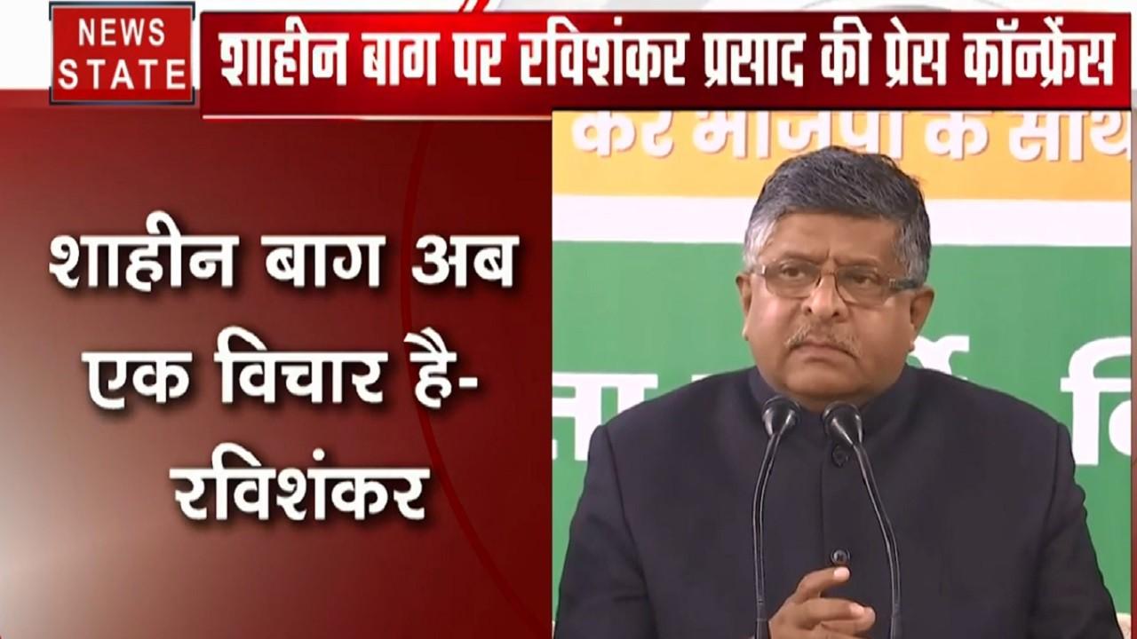 केंद्रीय मंत्री रविशंकर प्रसाद का हमला- शाहीन बाग में  टुकड़े- टुकड़े गैंग, भारत को तोड़ने वाले बैठे हैं