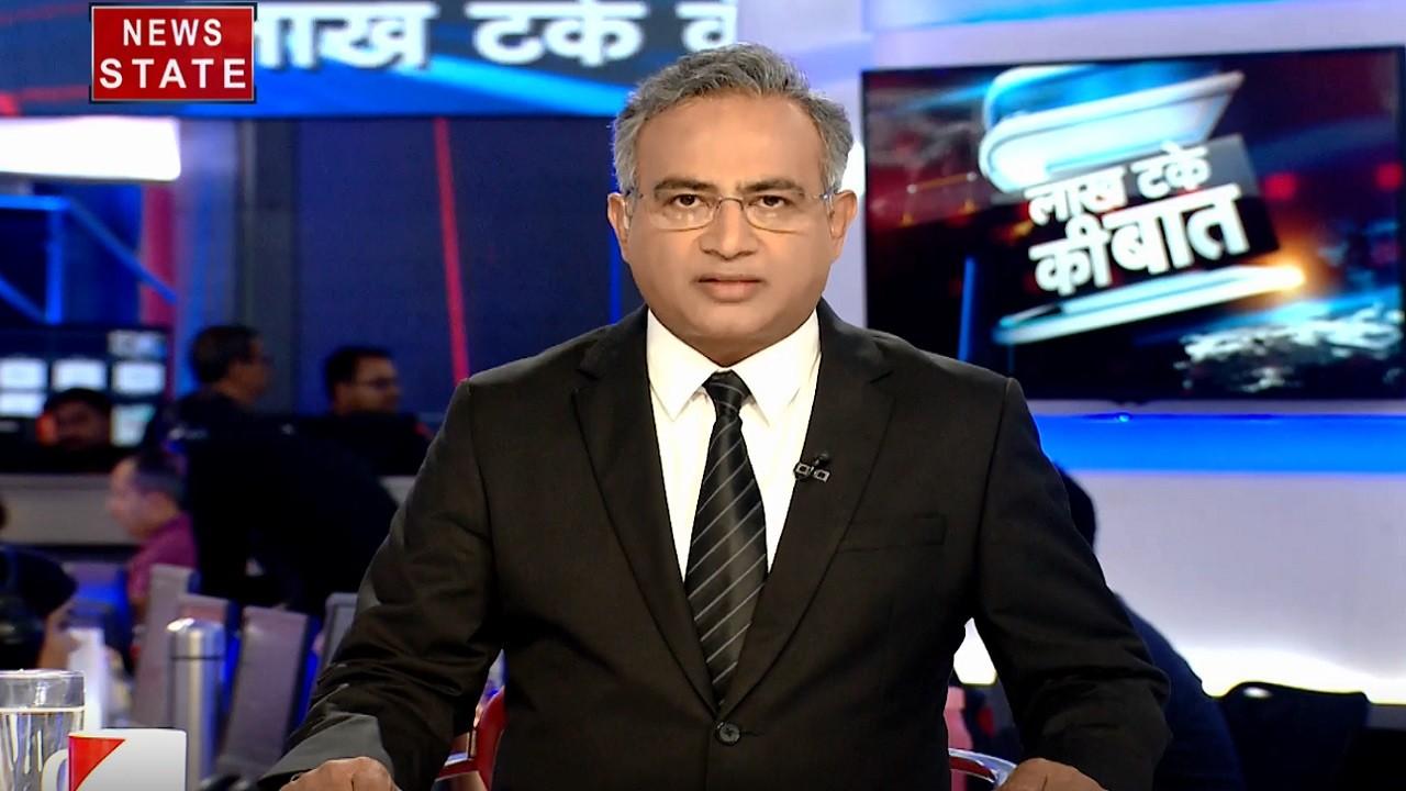Lakh Take Ki Baat: प्रदर्शन के पीछे पैसा, मुंबई प्रदर्शन में न्यूज नेशन की टीम पर हमला, देखें देश दुनिया की खबरें