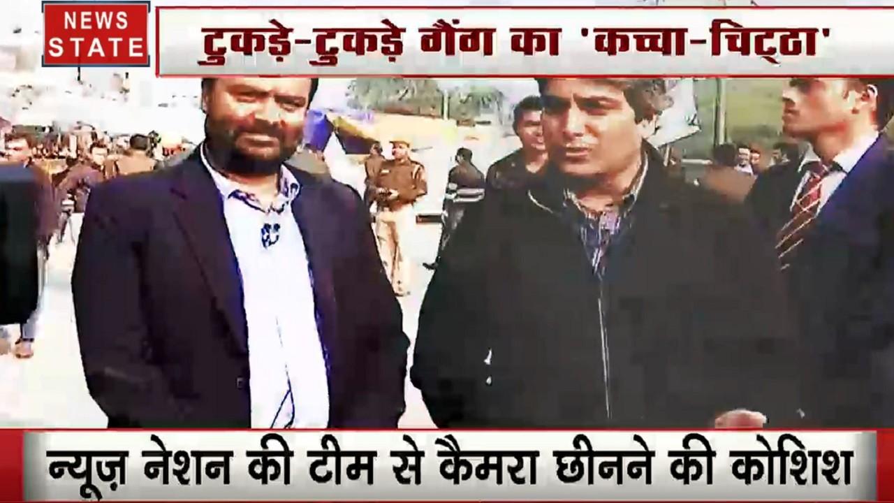 Khoj Khabar: इतिहास में पहली बार 2 न्यूज चैनल एक साथ पहुंचे शाहीन बाग, देखें स्पेशल रिपोर्ट