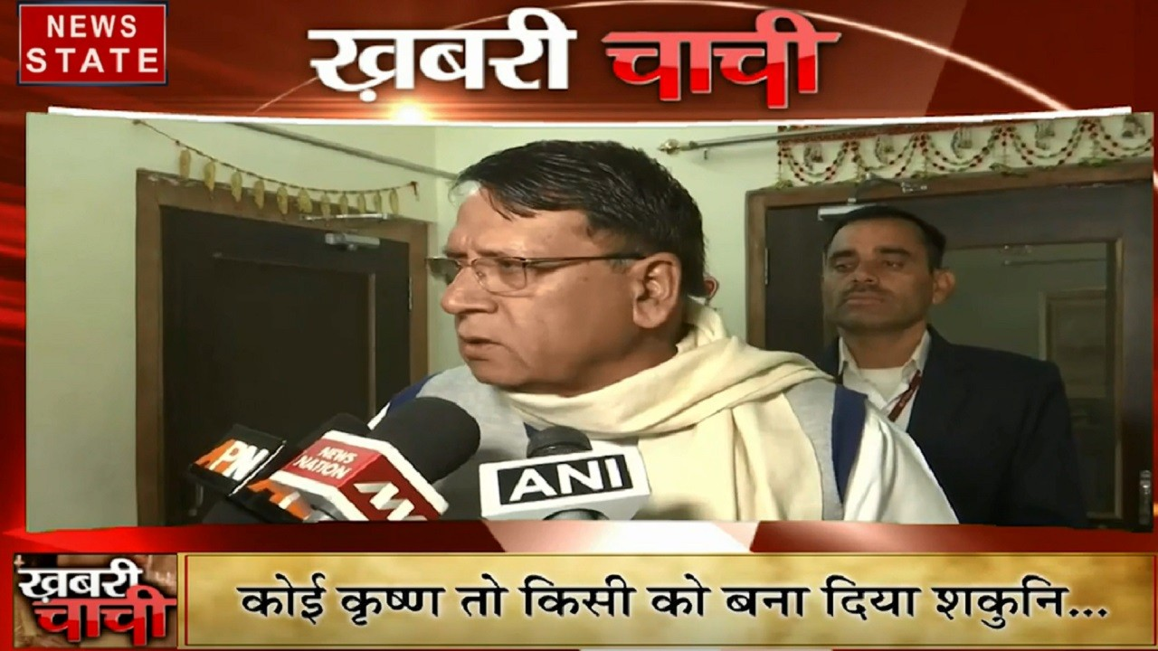 खबरी चाची: मध्य प्रदेश की राजनीति में चीर हरण, जीतू पटवारी के महाभारत बोल, देखें चटपटी खबरें