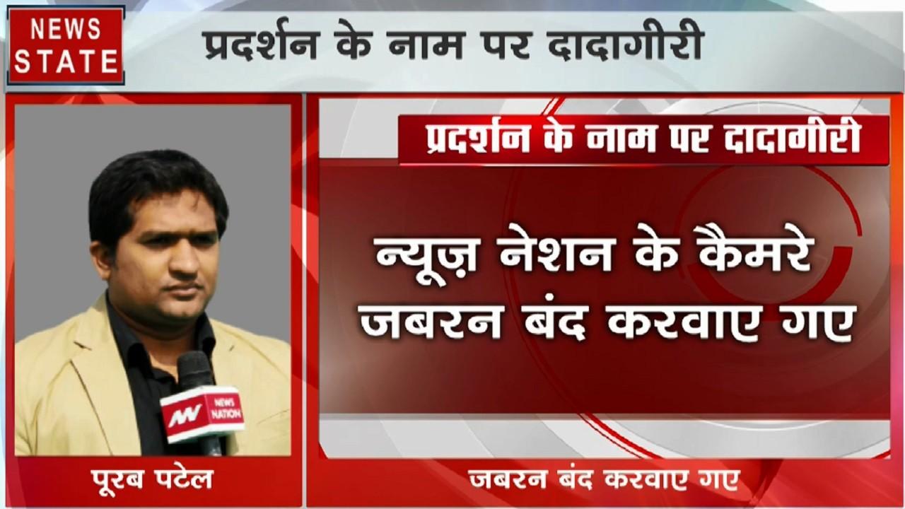 खोज खबर: अहमदाबाद में न्यूज नेशन के लाइव शो के दौरान हमला