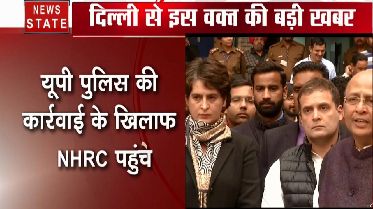 NHRC के ऑफिस पहुंचे राहुल-प्रियंका गांधी, UP पुलिस के खिलाफ दर्ज की शिकायत