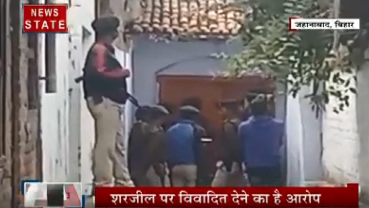 Uttar Pradesh: देशविरोधी बयान देने वाले शारजील इमाम के ठीकानों पर छापेमारी जारी