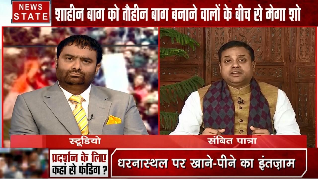 Special: क्या शाहीन बाग में धारा 144 लागू किया गया, देखें स्पेशल रिपोर्ट