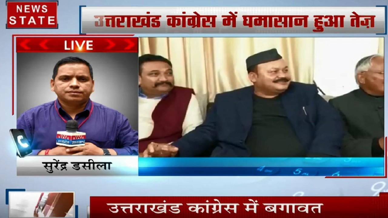 Uttarakhand: धारचूला विधायक हरीश धामी ने कांग्रेस प्रदेश सचिव पद से दिया इस्तीफा