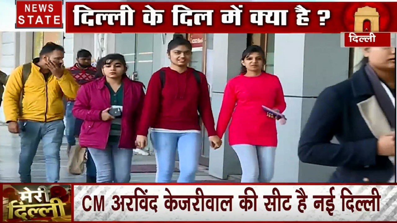 मेरी दिल्ली: देखिए ग्राउंड जीरो से नई दिल्ली के दिल में क्या है