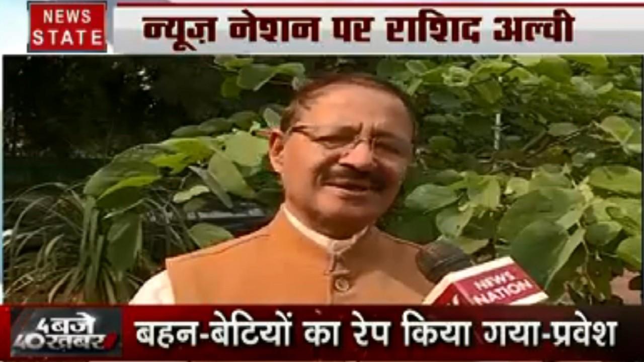 Delhi Assembly Election: सांसद बनने के काबिल नहीं प्रवेश वर्मा- राशिद अल्वी