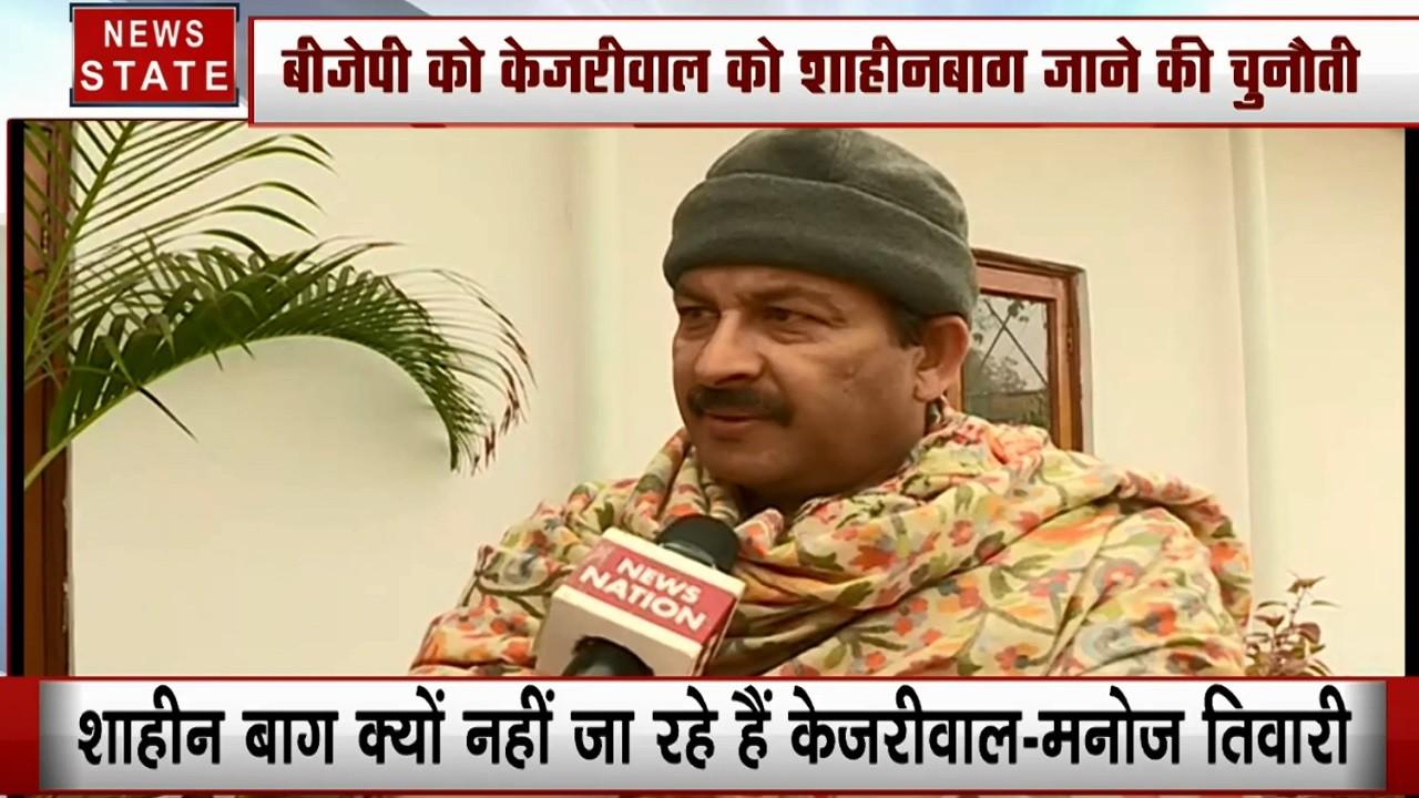 Delhi Assembly Election: केजरीवाल पर मनोज तिवारी का पलटवार, देखें Exclusive Interview