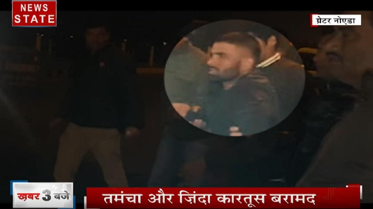 Uttar pradesh: ग्रेटर नोएडा में पुलिस और बदमाशों के बीच मुठभेड़