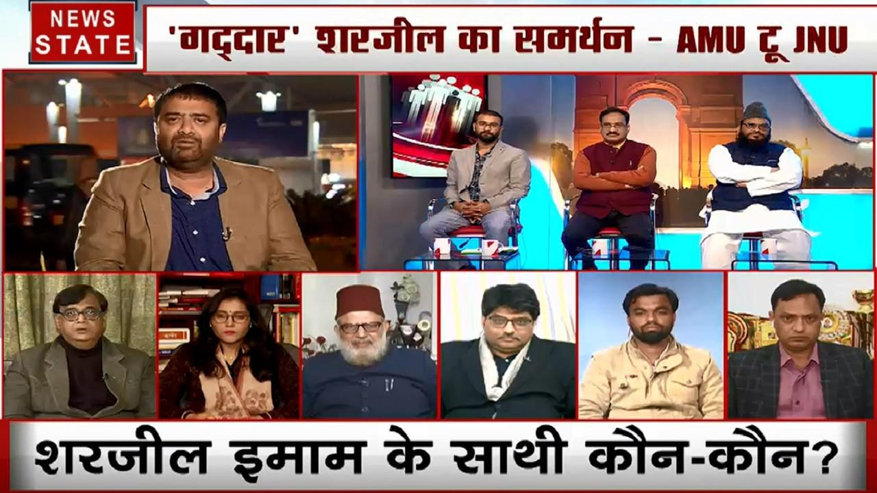 Khoj Khabar: आखिर शाहीन बाग से कितने शरजील निकलेंगे, देखें हमारी स्पेशल रिपोर्ट