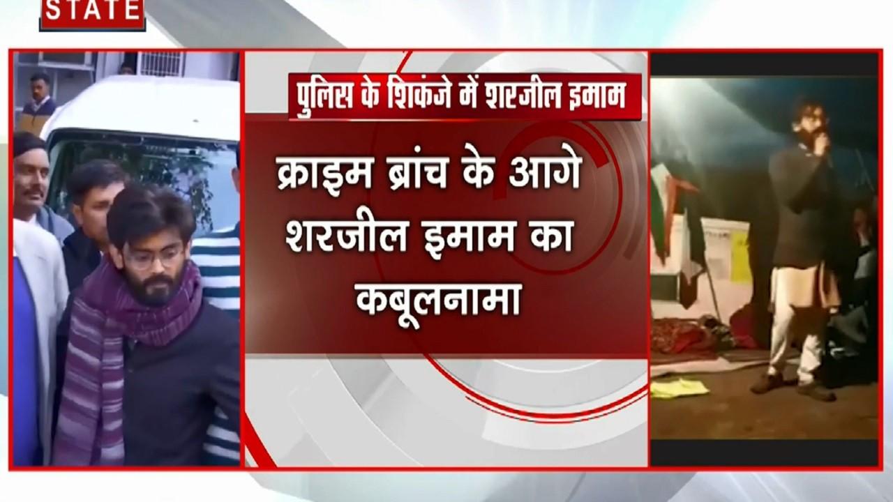 क्राइम ब्रांच के आगे देशद्रोही शरजील इमाम ने कबूला- विवादित वीडियो मेरा, वीडियो का गलत मतलब निकाला गया