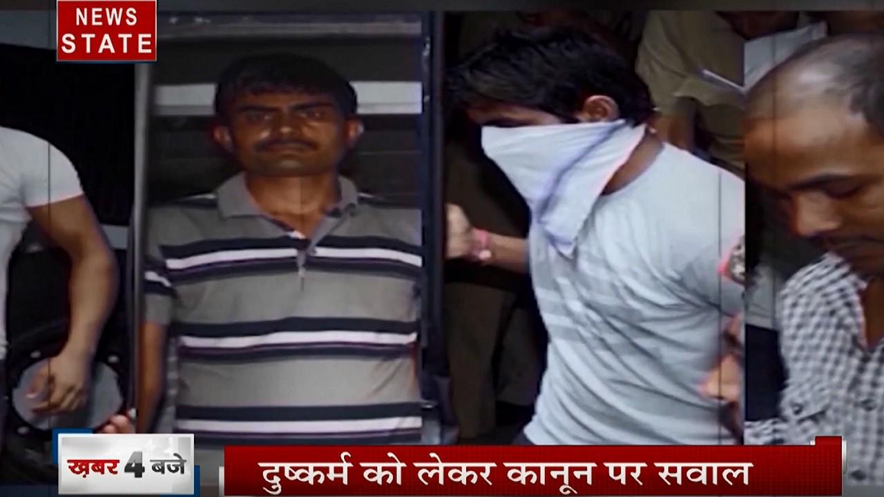 Nirbhaya Case: मुकेश के बाद निर्भया के दोषी अक्षय को भी लगा बड़ा झटका, सुप्रीम कोर्ट ने खारिज की क्यूरेटिव पिटीशन