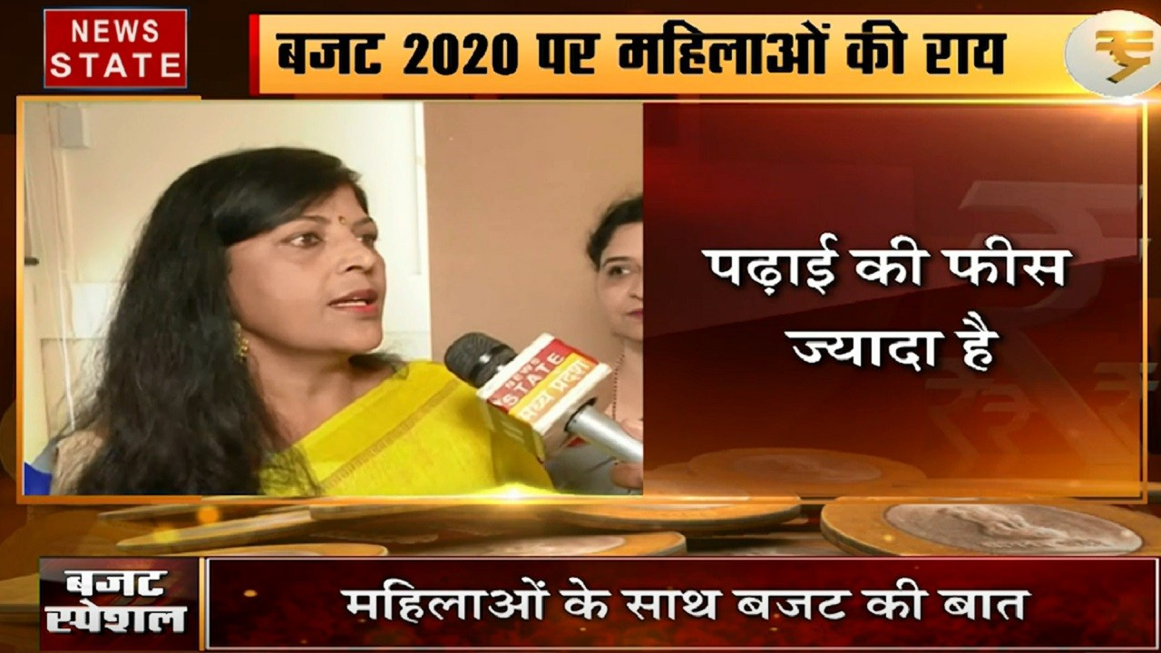 Charcha Chauraha: देखिए आम बजट से भोपाल की गृहणियों को कितनी उम्मीदें