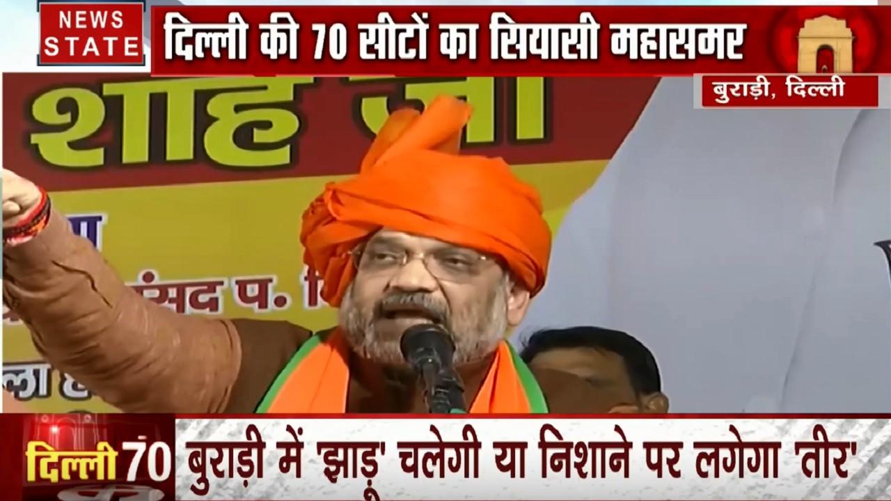 मेरी दिल्ली: देखिए चुनाव पर क्या कहता है बुराड़ी  की जनता का मूड