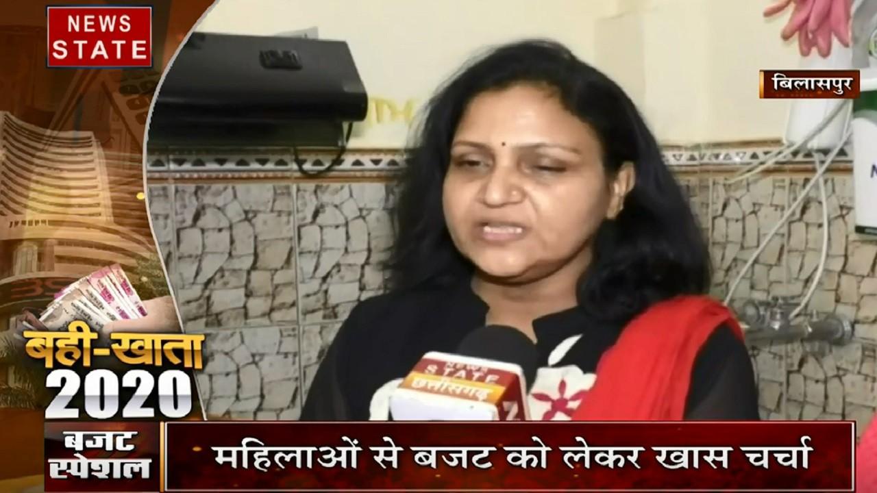 Charcha Chauraha: देखिए आम बजट से बिलासपुर की गृहणियों को कितनी उम्मीदें