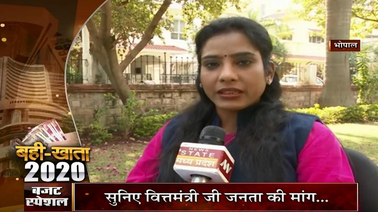 Charcha Chauraha: देखिए आम बजट पर विशेषज्ञों की राय, कैसा होना चाहिए हमारा बजट