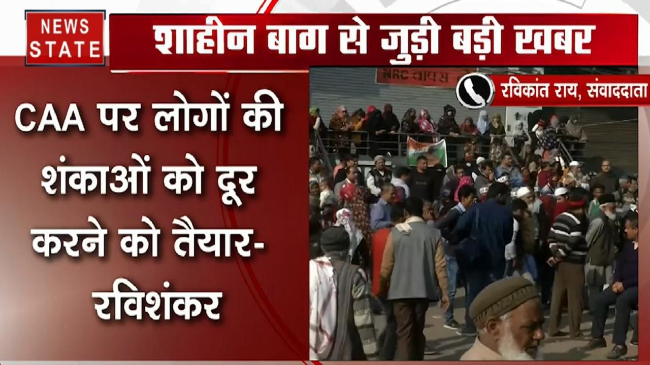 कानून मंत्री रविशंकर प्रसाद बोले- शाहीन बाग प्रदर्शनकारियों से बातचीत को तैयार सरकार, शंकाओं को दूर करेंगे