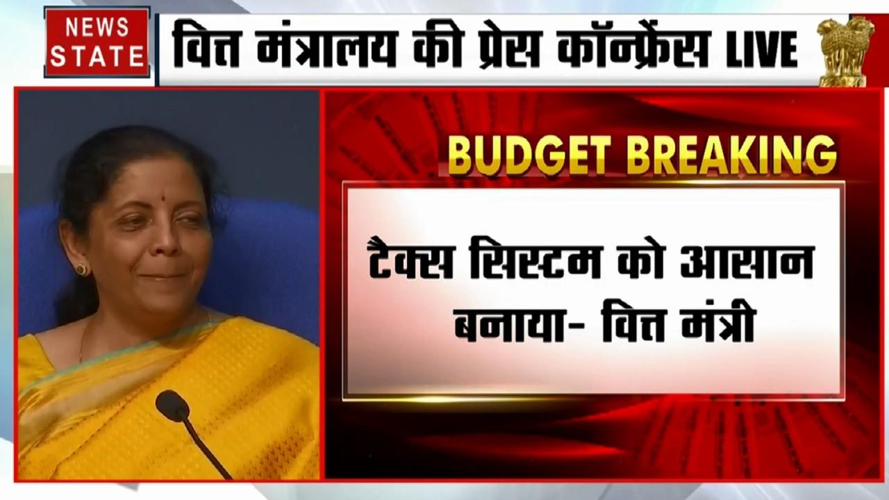 बजट भाषण के बाद वित्त मंत्री निर्मला सीतारमण की प्रेस कॉन्फ्रेंस- टैक्स सिस्टम को आसान बनाया