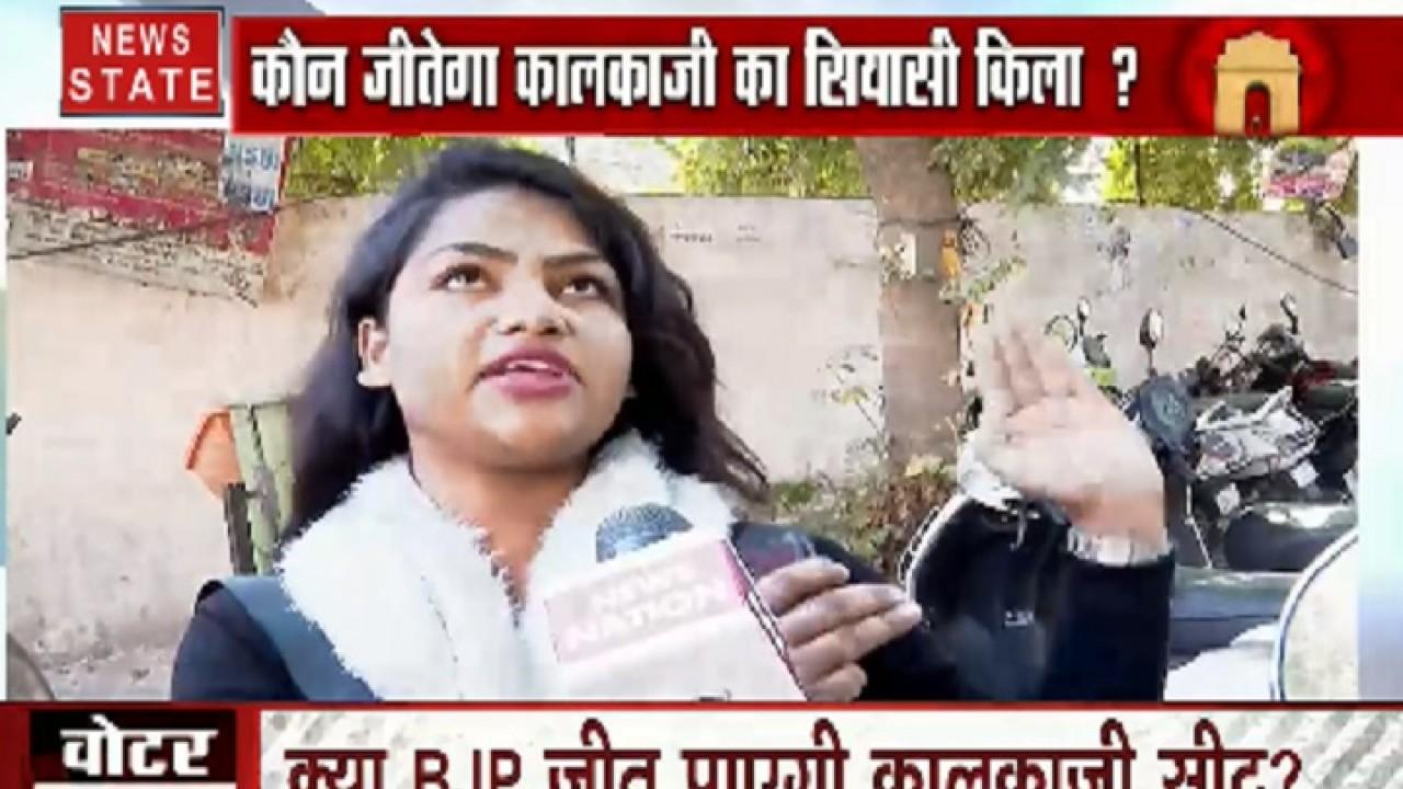 दिल्ली का दंगल: कौन जीतेगा कालकाजी का सियासी किला? देखें वोटर बाइक