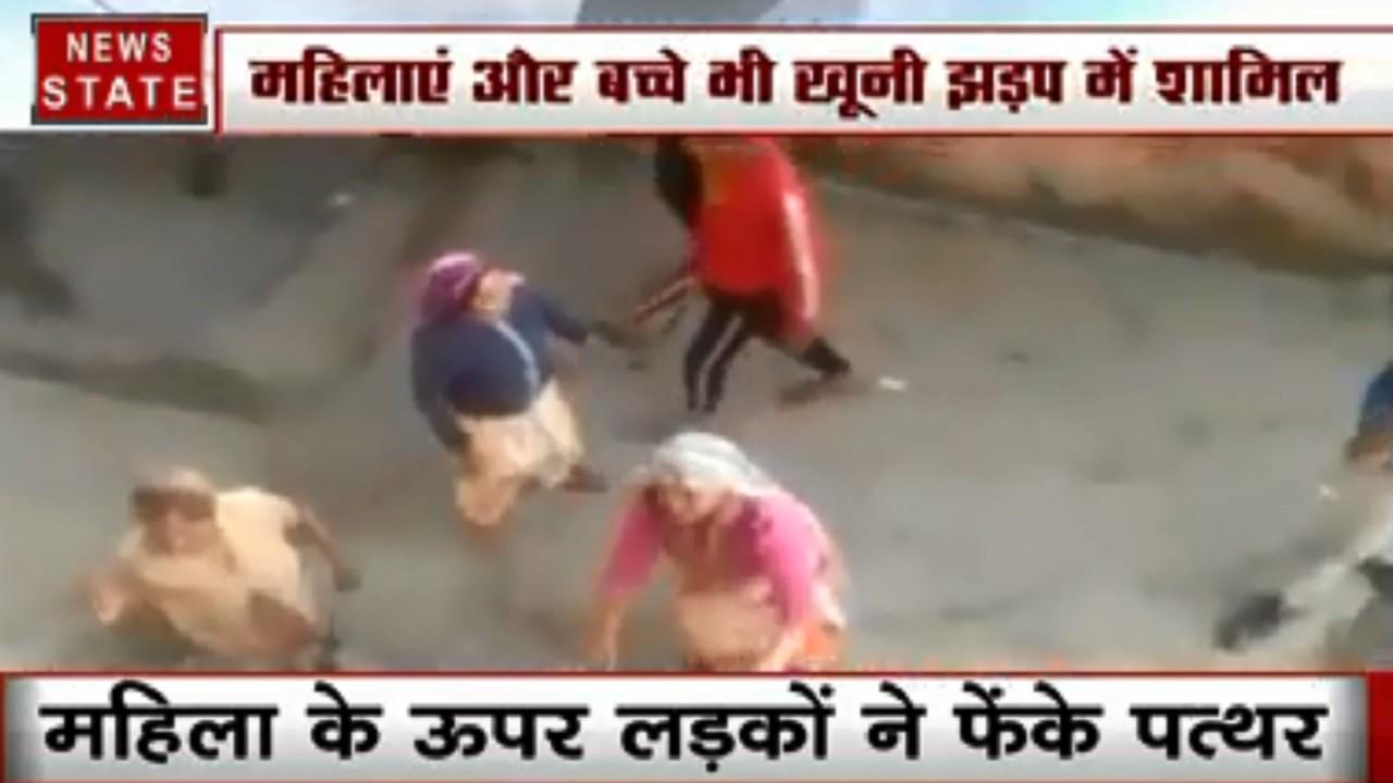Gurugram: ग्वाल पहाड़ी गांव में दो गुटो में खूनी झड़प, 9 लोग घायल, महिलाएं और बच्चे भी शामिल