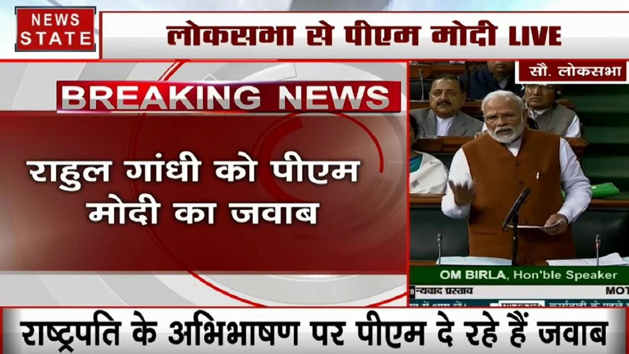 राहुल गांधी के डंडे वाले बयान पर PM मोदी का जवाब- मैंने अपनी पीठ को पिटाई प्रुफ बना लिया है