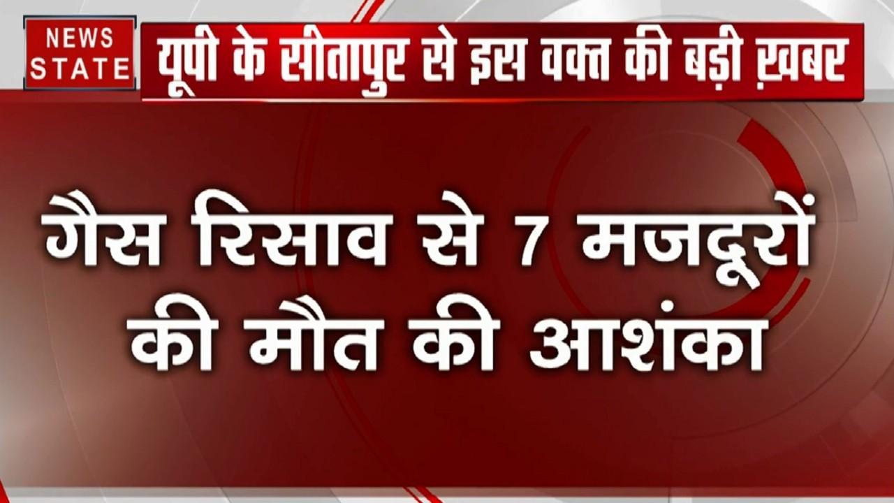 सीतापुर में 2 फैक्ट्री में गैस रिसाव से 7 लोगों की मौत, मरने वालों में 3 बच्चे और एक महिला
