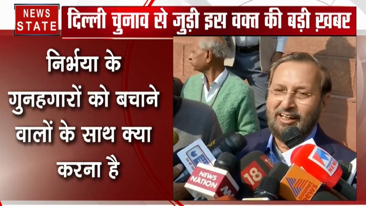 बीजेपी नेता प्रकाश जावड़ेकर का केजरीवाल पर हमला- निर्भया के दोषियों को AAP की वजह से सजा मिलने में देरी
