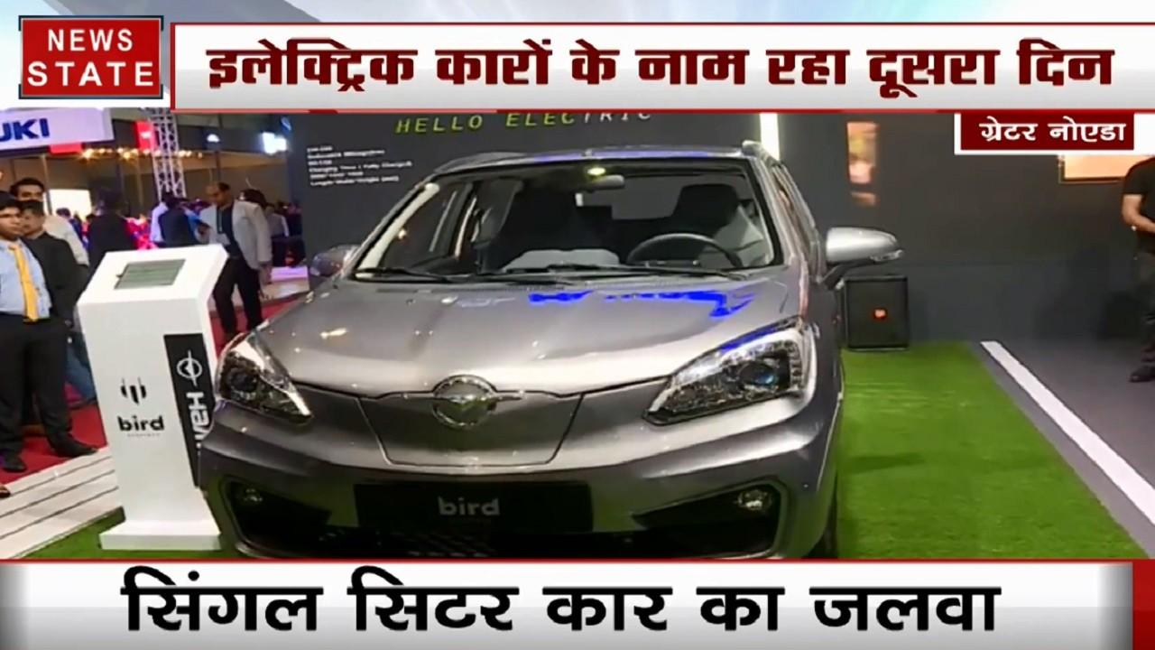 Auto Expo 2020: इलेक्ट्रिक- कॉन्सेप्ट कारों के नाम रहा दूसरा दिन, ड्राइवरलेस- सिंगल सिटर कार का जलवा