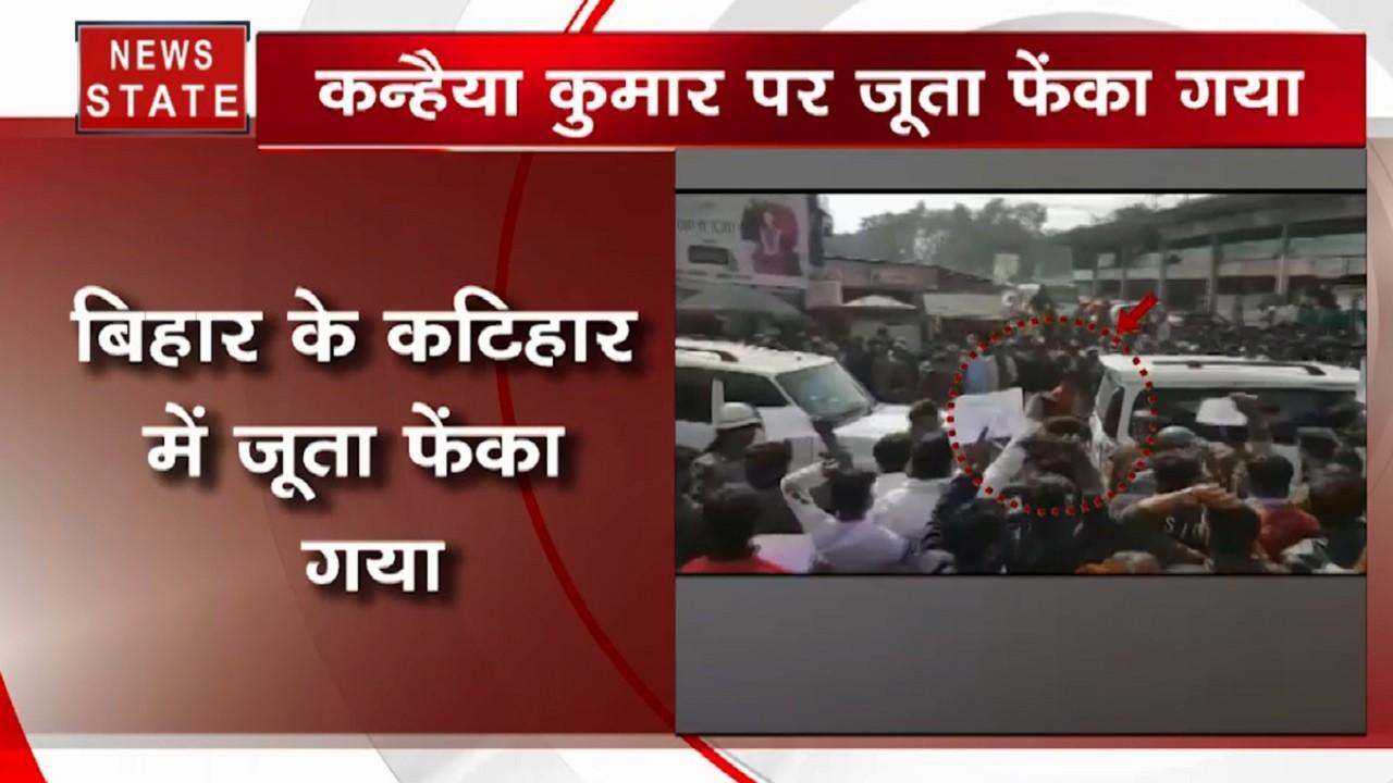 बिहार के कटिहार में कन्हैया कुमार के काफिले पर छात्रों ने फेंका जूता, पहले भी हुआ था हमला