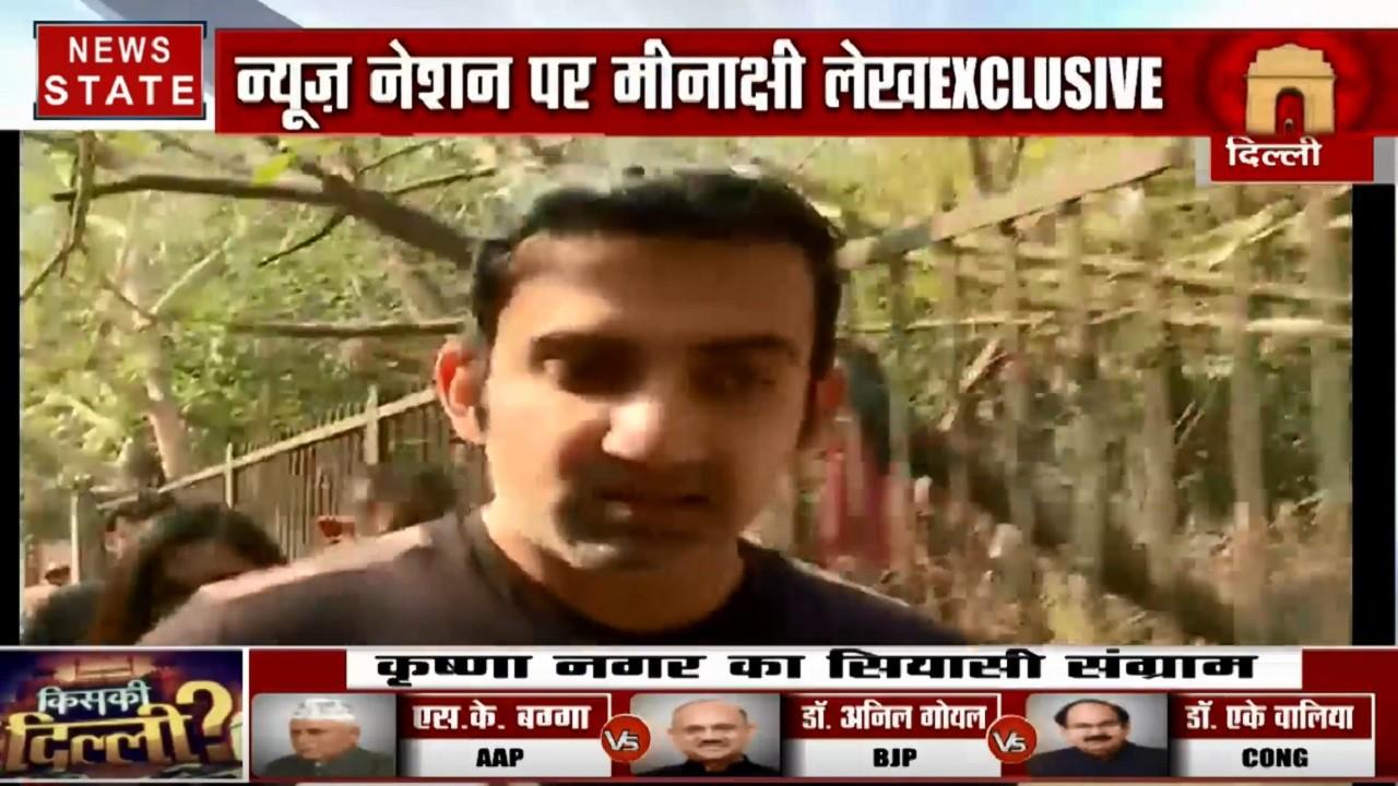 Delhi Election 2020: दिल्ली की जनता सच्चे वादों के लिए वोट डालेगी- बीजेपी सांसद गौतम गंभीर