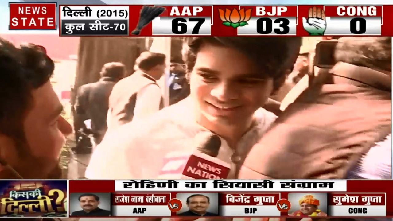 Delhi Elections 2020: कांग्रेस महासचिव प्रियंका गांधी के बेटे रेहान राजीव वाड्रा ने पहली बार डाला वोट